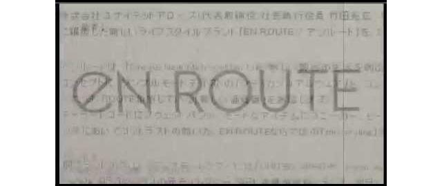 ユナイテッドアローズの新ライフスタイル事業「EN ROUTE(アンルート)」