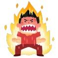 【憤怒】UberEats 配達員ワイ、あることに怒りが抑えられない・・・