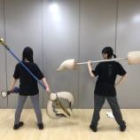 『[イコラブ] 佐々木舞香「衣織とは武器組⚔ 武器が結構大きくて、めちゃめちゃかっこよいんだー!🤩」【=LOVE(イコールラブ)】』の画像