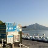『JALPAK×はんつ遠藤コラボ企画[北海道編]支笏湖』の画像