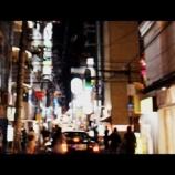 『大阪・心斎橋「粋な料理 ひろと」とオカマバーはしご』の画像
