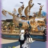 『ディズニーイースターとディズニーシー15周年イベントに行きました』の画像