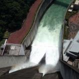 『宮ヶ瀬ダム内部一般開放にいってみました!』の画像