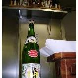 『平成22酒造年度お祓い』の画像