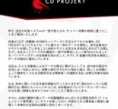 【悲報】CDPRさん、今度はサイバー攻撃を受けて身代金要求される