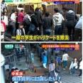 【悲報】京大のチー牛、革命を起こしてしまうwwww