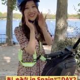 『【乃木坂46】星野みなみ『今野さん!!ほっといてよー!!!!!!』』の画像