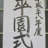 『卒園式ですら子連れはお断り…。諦め続ける子育てって、そんな日本、悔しいじゃん。』の画像