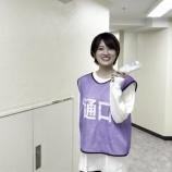 『【乃木坂46】『アンダラ2020@日本武道館』本番直前!!!メンバーからの舞台裏動画が続々公開キタ━━━━(゚∀゚)━━━━!!!』の画像