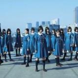 『欅坂46『サイレントマジョリティー』有料音楽配信50万ダウンロード達成!日本レコード協会がダブルプラチナ認定』の画像