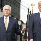 『アメリカ発の政治リスクが強まっていることで、投資家は警戒を。』の画像