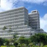 『沖縄県知事選』の画像