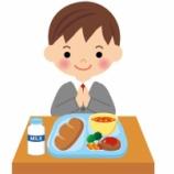 『彡(^)(^)「給食うっま!」パクパク 皆「給食まっずwwww」彡(゚)(゚)「…」』の画像
