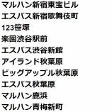 『12/1の注目』の画像