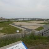 『いつか行きたい日本の名所 三重津海軍所跡』の画像