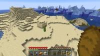 砂漠の村を造る (1)