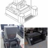 『インドM-10 洋風デザイン墓石 洋墓』の画像