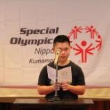 『【熊本】アスリートストーリー発表会の予選会を開催しました』の画像