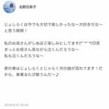 『【乃木坂46】北野日奈子、このタイミングで舞台『じょしらく』の意味深なつぶやき・・・』の画像