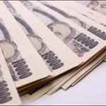 東京に住む20代の若者給与収入、200万台が最多数であることが判明www
