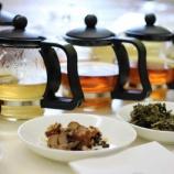 『薬膳茶ブレンダーが考えた「五行の薬膳茶」10種類試飲&10回分の薬膳茶お土産付きイベント☆』の画像