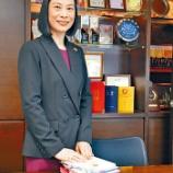 『【香港最新情報】「「6・4集会」、参加は違法に」』の画像