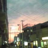 『夏至の夕暮れ・埼玉県戸田市戸田公園駅前から』の画像