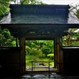 『中尊寺へ②』の画像