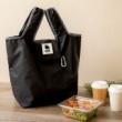 【新刊情報】moz SHOPPING BAG BOOK BLACK ver. 《特別付録》 ショッピングバッグ&カラビナ