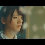 『けやき坂46佐々木美玲、Aimerさんの新曲『花びらたちのマーチ』のMVに主演として出演!』の画像