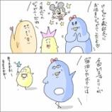 『けーちゃん2歳バースデー記念お泊りディズニーレポ①』の画像
