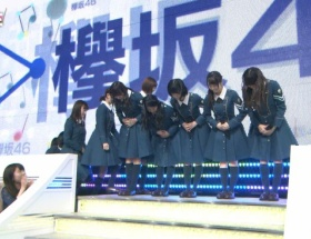 欅坂のお辞儀が完全に韓国式wwwwwwwwwww