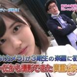 『【乃木坂46】「NOGIカメラ」が3期生の楽屋に潜入!『NOGIBINGO!8』Blu-ray&DVD 収録映像が公開!!!』の画像
