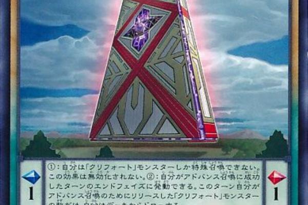 遊戯王 カード wiki 遊戯王オフィシャルカードゲーム - アニヲタWiki(仮)