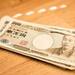 旦那「今月の稼ぎだぞ」嫁「うん…じゃあお小遣い1万円ね!」←いやいやいや