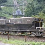 『デンカ(旧電気化学工業)テコ300形テコ304』の画像