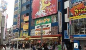 【旅行】  オタクにすすめる 日本の秋葉原のおすすめの店はこれだ!!  海外の反応