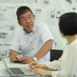 『元教師が起業!日本初、幻の魚・ホンモロコの本格的な水槽養殖に成功!』の画像