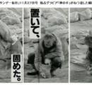 彡(^)(^)「せや!自分で埋めた石器掘り出したろ!」