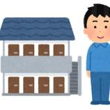 『【ウソやろ!?】賃貸派のお前らが生涯に支払う家賃総額がこちら →』の画像