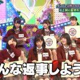 『さすがキャプテン!けやき坂46佐々木久美が番組中メンバーに注意する』の画像