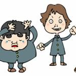 クラスほぼ全員でいじめ 担任は放置? 和歌山県