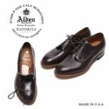 『入荷 | Alden (オールデン) N7408 当店別注P-TOE CALF 【バーガンディー】』の画像