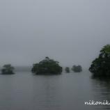 『旅のはじまりは雨でしたThe beginning of the journey was the rain. 』の画像