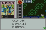 【ロックマンエグゼ】フォルダリターンって強すぎじゃない?