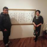 『「それぞれの夢」〜MIKAKO先生銀座クリスマス個展〜』の画像