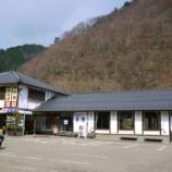 『岐阜 道の駅 白鳥(白山文化の里 長滝)』の画像
