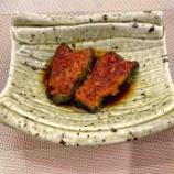『ピーマンの肉詰め』の画像