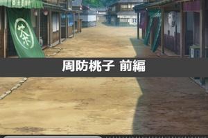 【グリマス】765プロ全国キャラバン編 周防桃子ショートストーリー