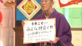 【芸能】「お前、降板スレスレだからな」伊集院光、新井アナへのパワハラ騒動を直撃